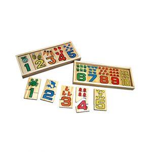 ABC + 123 Block Puzzle